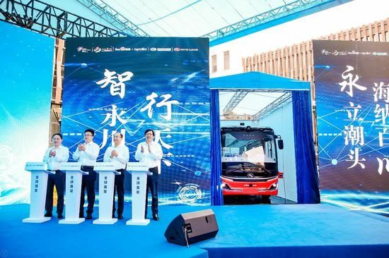 Image Credits: Baidu