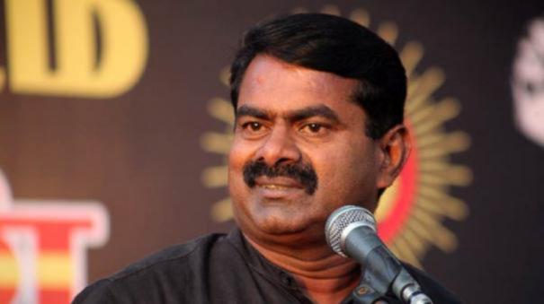 Credits Hindu Tamil